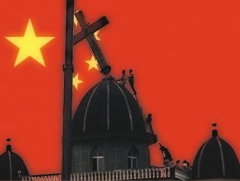 Squadre di centinaia di ufficiali cinesi, inviati del partito comunista, hanno demolito oltre una dozzina di croci nella regione costiera dello Zhejiang. È accaduto nelle scorse settimane. La gente che è scesa in piazza protestando e alcuni dimostranti sono stati feriti.