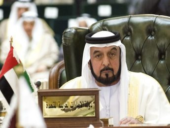 United Arab Emirates President Sheikh Khalifa bin Zayed al-Nahyan listens to closing remarks during the closing ceremony of the Gulf Cooperation Council (GCC) summit in Kuwait's Bayan Palace December 15, 2009. REUTERS/Stephanie McGehee (KUWAIT - Tags: POLITICS BUSINESS)